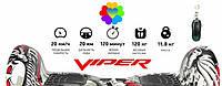 Гироскутер Сигвей Гироборд 10  Viper Smart Balance
