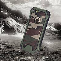 Противоударный бампер PRIMO для Apple iPhone 5 / 5S - Green Camouflage