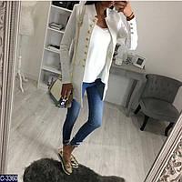 Женский стильный белый пиджак