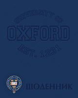 """Дневник школьный А5+ 48л """"Oxford blue"""" кож обл, 910797"""