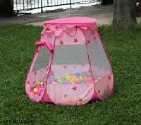 """Игровой Домик - палатка """"Шатёр"""" 112*112*92 см., в сумке."""