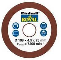 Диск шлифовальный 4,5 мм EINHELL
