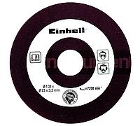 Диск шлифовальный 3,2 мм EINHELL