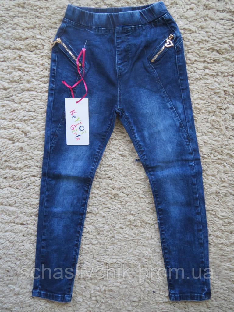Осенние  джинсы для девочек с Венгрии оптом , размер 134-164, фирма KeYiQi