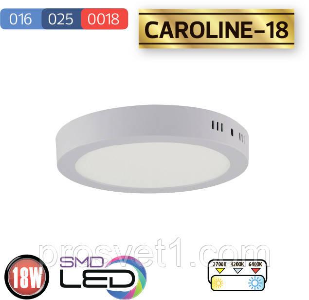 Светильник накладной  18W  белый  круг
