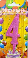 """Свеча-цифра в торт """"4"""""""