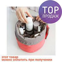 Органайзер для косметики 12 см / Женская косметичка