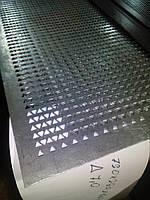 Решета ЗВС-25 990х740 мм Оц.1,0 мм