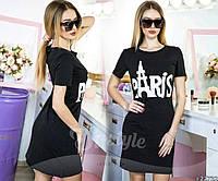 Женское летнее платье-туника  Париж