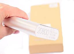 Павер Банк 20800-mah Xiaomi (реплика) Серебристый