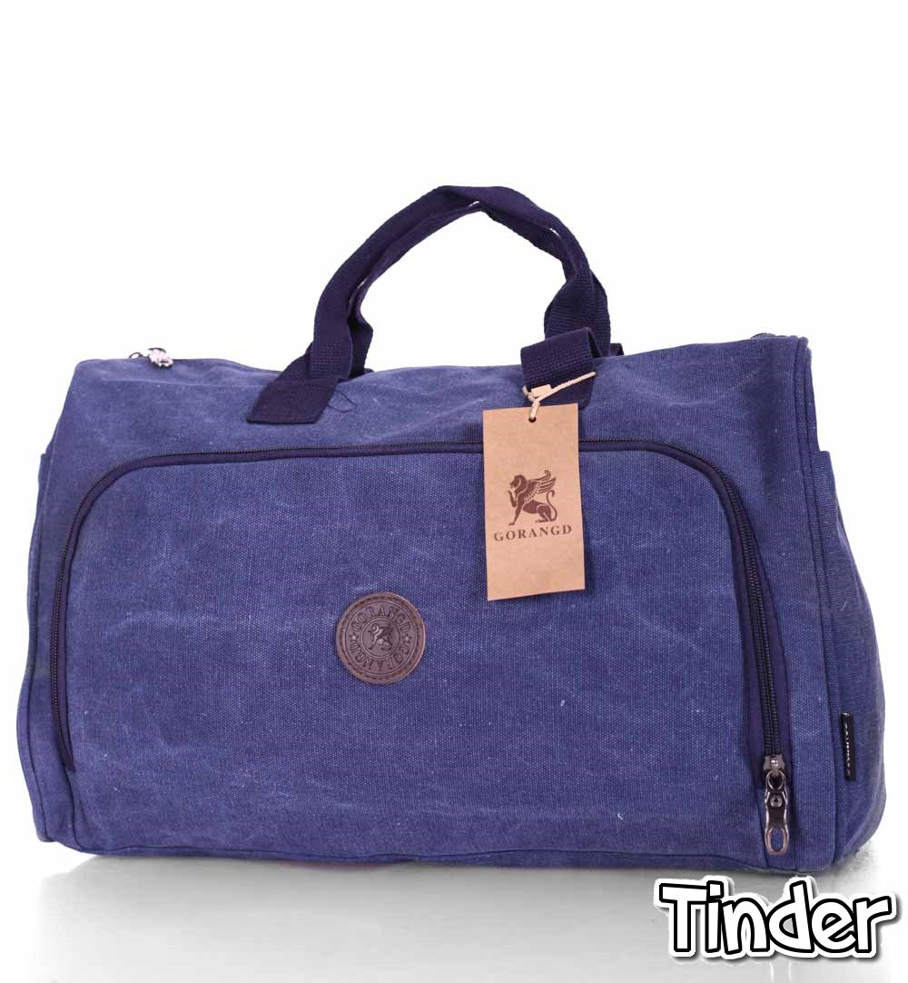 Дорожная сумка