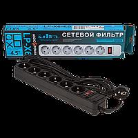 Сетевой фильтр удлинитель LogicPower LP-X6, 6 розеток, 4,5 m черный