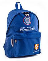 "Рюкзак 1Вересня (YES) ""Cambridge Navy"" CA-15 553488 42х29х11см подростковый"