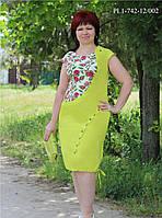 Платье молодежное оптом Ванда красивое, модное, фасон в размерах 52