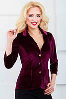Женский пиджак нарядный с удлиненной спинкой 1024 фиолетовый