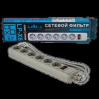 Сетевой фильтр удлинитель LogicPower LP-X6, 6 розеток, 4,5 m серый