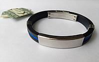 Брасле из каучука с синей резиновой вставкой и элементом из нержавеющей стали арт 2514