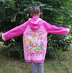 Дощовик для дівчаток Винкс Winx17-801-1 розмір XL