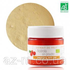 Экстракт Ацеролы (Acerola) (порошок) BIO, 30 г