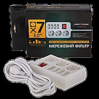 Фильтр-удлинитель сетевой LogicPower LP-X, 7 розеток, 3m белый