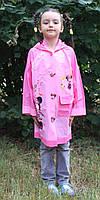Дождевик дтский для девочек Минни-Маус Sprinq 17-801-2 размер M
