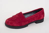 Женские замшевые ботинки Massiv Miro красный 26345