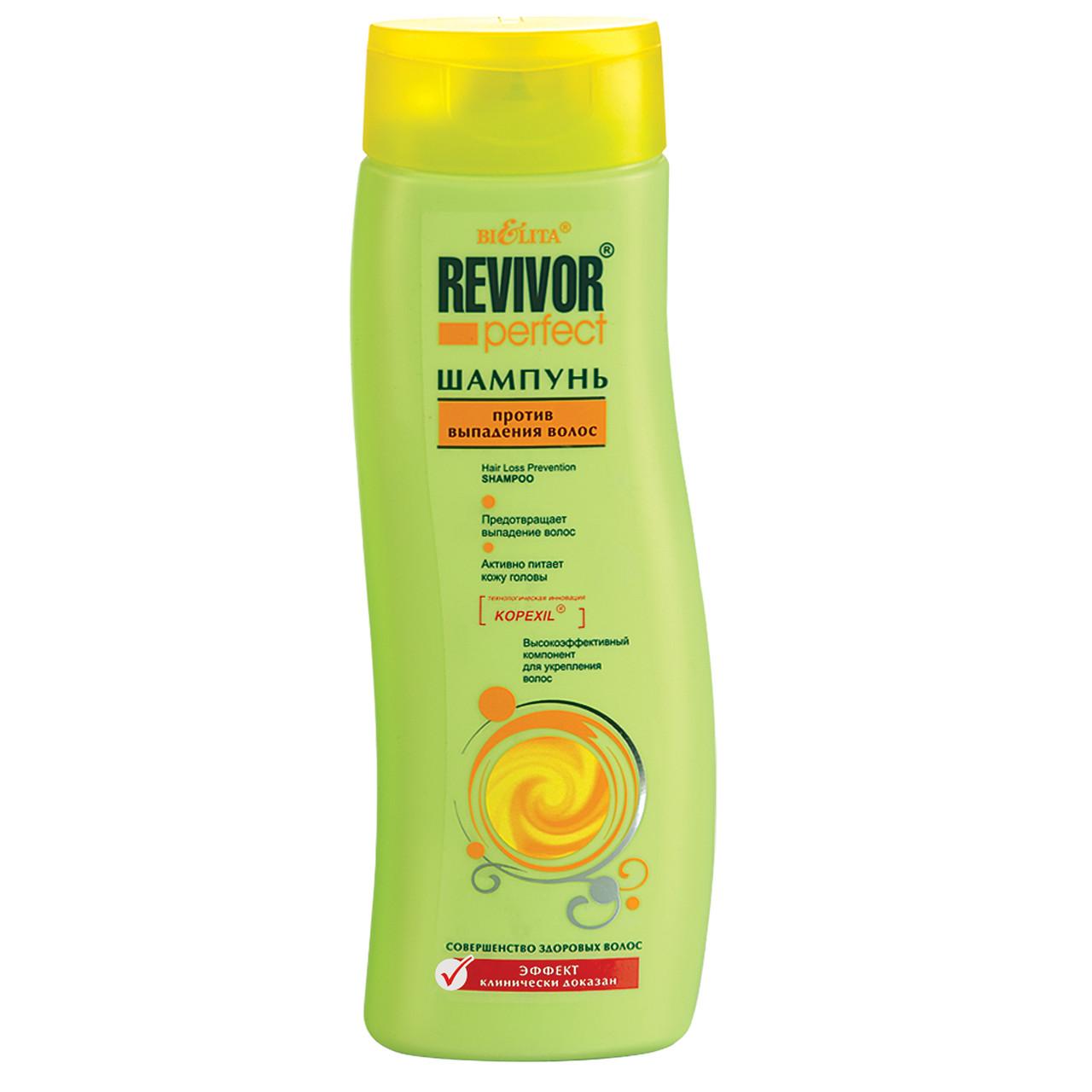 Шампунь против выпадения волос Revivor Perfect Bielita 400 мл