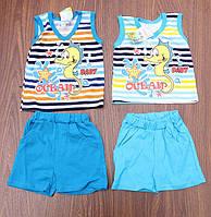 "Детский костюм ""Океан"" (9 мес.-2 года)"