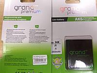 АКБ Grand EB-BG530CBE, EB-BG530CBC для Samsung G530 Galaxy Grand Prime, G531 Galaxy Grand Prime Duos, J500 Gal