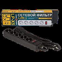 Сетевой фильтр удлинитель LogicPower LP-X5, 4,5 m 5 розеток Black