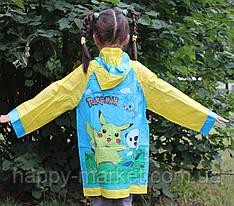 Дощовик дитячий Покемон Покемон 17-801-М (зростання до 110 см;4-5 років)