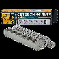 Сетевой фильтр удлинитель LogicPower LP-X5, 4,5 m 5 розеток  Grey