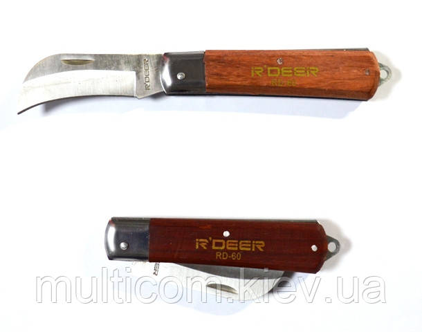 12-07-010. Проффесиональный нож для резки кабеля, с деревянной ручкой, R-Deer, RD-60