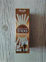 Палочки Chocola Schokoladen Sticks (с латте начинкой), 125 гр