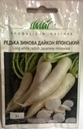 Редька зимова Дайкон японський 3г (Проф насіння)