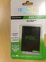 АКБ Grand EB595675LU для Samsung N7100 Galaxy Note 2