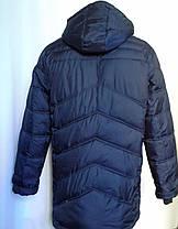 Куртка для юношей 11-17 лет, фото 3