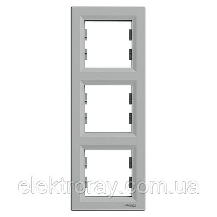 Рамка 3-местная вертикальная Schneider Asfora Plus алюминий, фото 2