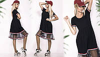 Спортивное платье с сеткой