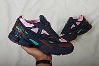 Крутые женские кроссовки  Adidas Raf Simons Osweggo / адидас Реплика (1:1 к оригиналу)