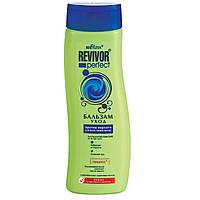 Бальзам – уход против перхоти для всех типов волос Revivor Perfect Bielita 400 мл