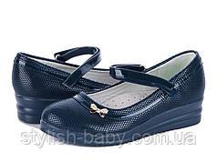 Детская обувь оптом. Детские школьные туфли бренда Waldem для девочек (рр. с 31 по 36)