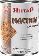 """Мастика для пола и паркета """"Янтарь"""" (0.6кг) Оранжевый"""