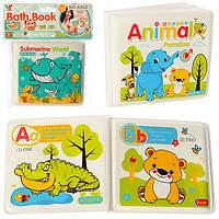 Книжка для ванной A501-503  2 вида, животные, в кульке, 16,5-20,5-2,5см