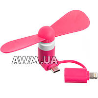 Вентилятор для смартфона micro usb & lightning розовый