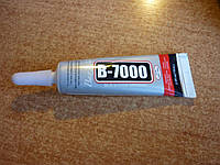 Клей универсальный прозрачный В7000, 15мл