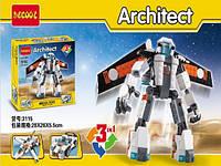 Конструктор Decool Architect 3115 Лётчик будущего 3в1 (аналог Lego Creator 31034)