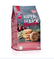 Печенье вегетарианское Hafer Gebäck с кусочками вишни, 100гр