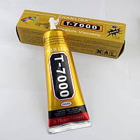 Клей универсальный чёрный T7000, 110мл
