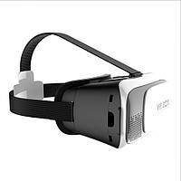 Виртуальные 3D очки - VR BOX 2-го поколения + пульт управления Bluetooth